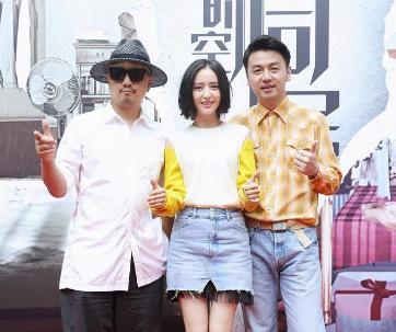 明星代言公司曝雷佳音佟丽娅将出演《超时空同居》